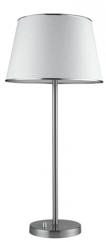 IBIS LAMPKA GABINETOWA 1X40W E14 SATYNA