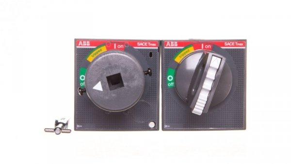Napęd drzwiowy czarny z blokadą RHE XT1-XT3 F/P STAND. RETURNED 1SDA066479R1