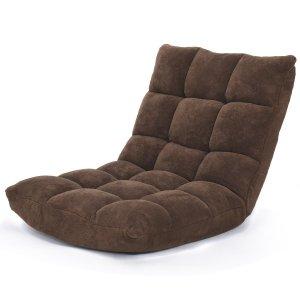 Krzesło podłogowe rozkładane leżanka