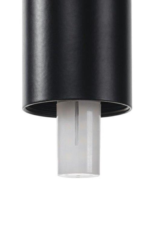 Lampa ścienna FLUSSO WALL czarna
