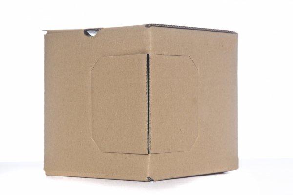pudełko na kubek | entero.pl - idealne rozwiązania