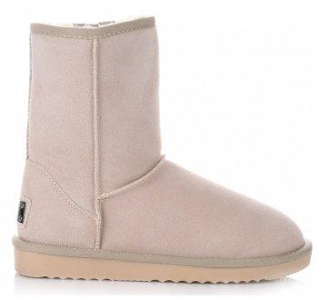 Kožené Dámské boty sněhule Béžové