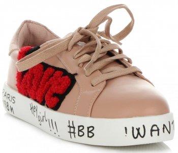Módní Dámské Sportovní Boty Love Paris Ideal Shoes Růžové