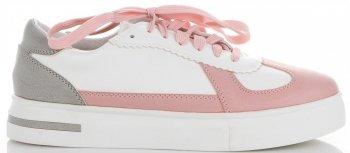 Tenisówki Damskie marki Lady Glory Multikolorowe Różowe