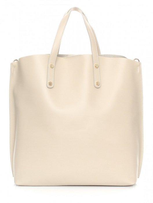 Torebka Skórzana Shopperbag z Kosmetyczką Beżowa
