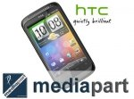 ORYGINALNA BEZKLEJOWA FOLIA HTC DESIRE S SP-P530 -2 SZT