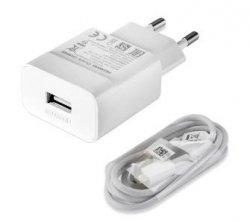HUAWEI HW-059200EHQ - AP32 Oryginalna Ładowarka Sieciowa USB Quick Fast Charge 2A z oryginalnym kablem micro usb do P10 Lite