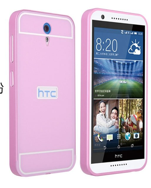 ALUMINIOWY BUMPER ETUI HTC DESIRE 620 + SZKŁO 9H