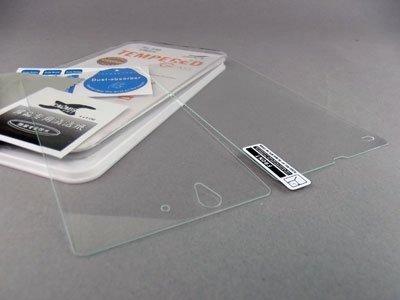 SZKŁO HARTOWANE 9H Sony Xperia Z C6603, C6602 L36H Przód i TYł