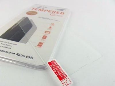 SZKŁO HARTOWANE 9H Sony Xperia E3 D2202, D2203, D2206, D2243