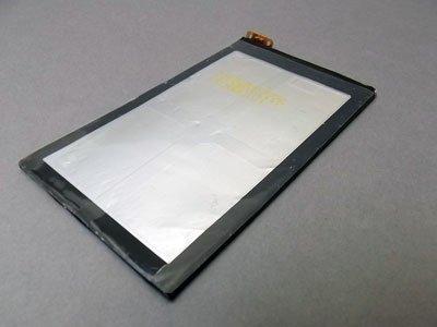 Oryginalna nowa bateria EB20 MOTOROLA RAZR XT910 XT912