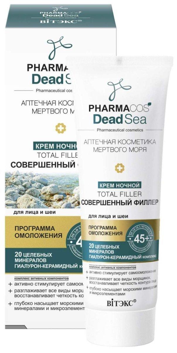 Krem na Noc Liftingujący 45+, Pharmacos Dead Sea