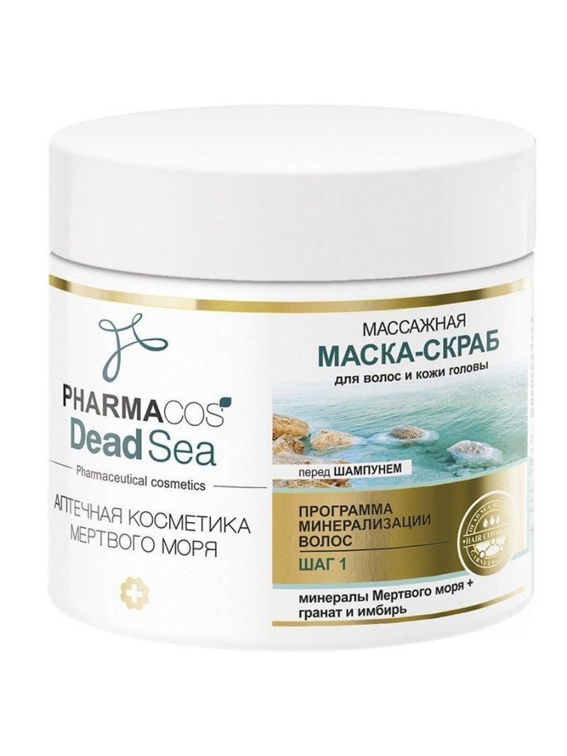 Maska Peeling do Włosów i Skóry Głowy z Minerałami Morza Martwego, Pharmacos Dead Sea