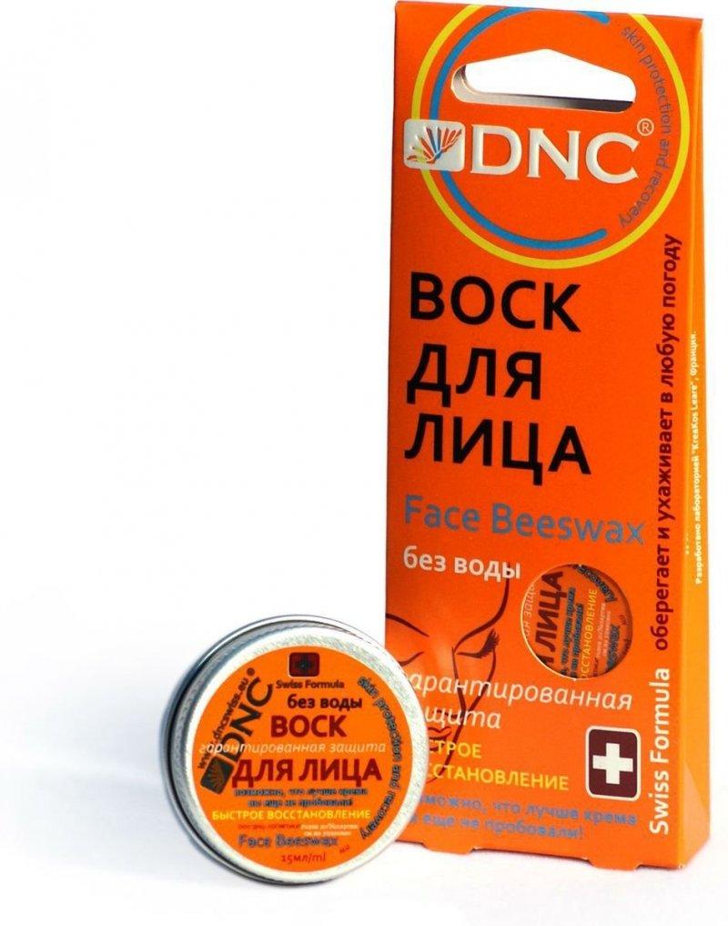 Wosk do Twarzy Swiss Formula, DNC, 15 ml