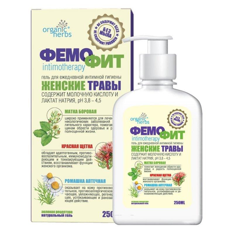 Żel do Higieny Intymnej Femofit, 250 ml