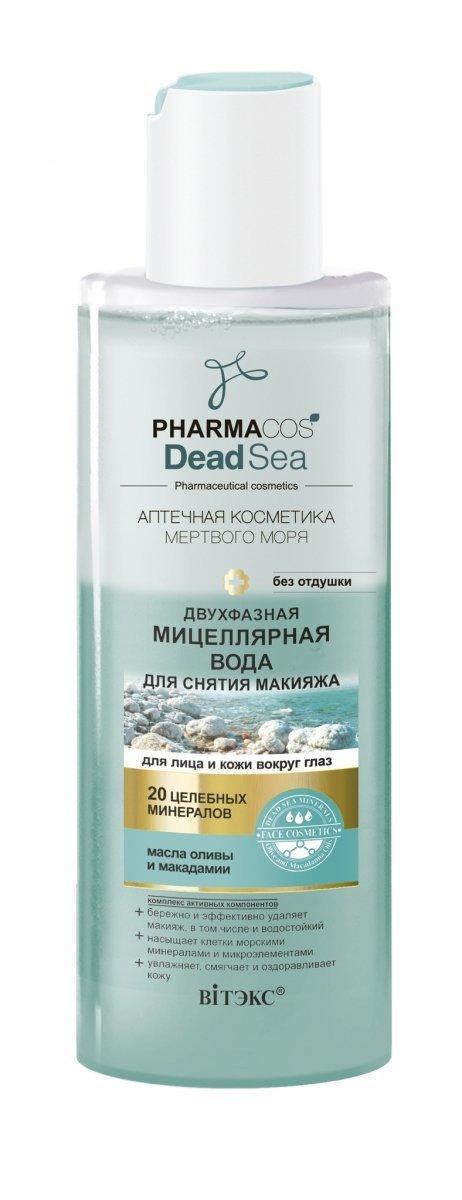 Dwufazowy Płyn Micelarny do Demakijażu, Pharmacos Dead Sea