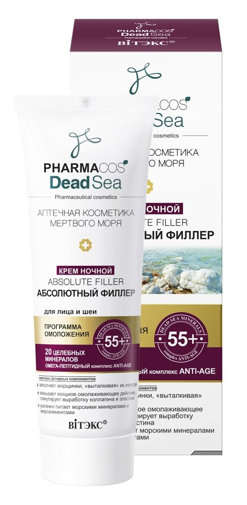 Krem na Noc Liftingujący 55+, Pharmacos Dead Sea