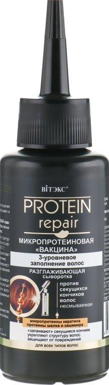 Wygładzające Serum Przeciw Rozdwajaniu się Końcówek, Protein Repair 80ml.