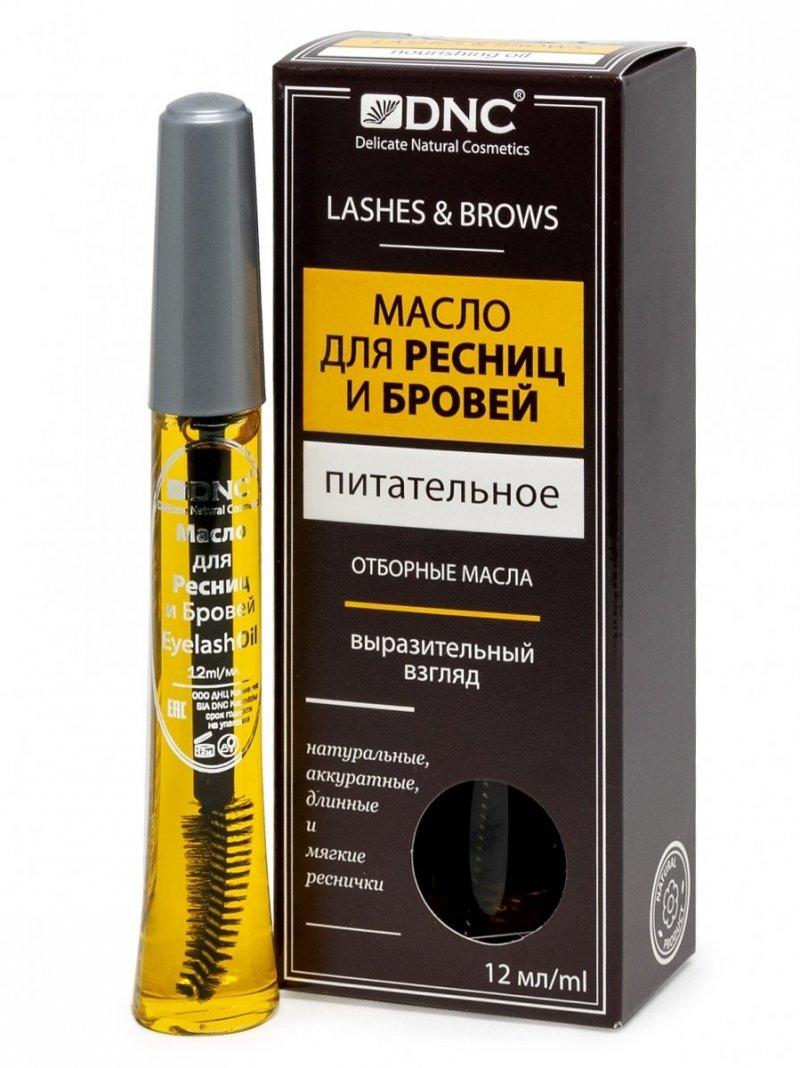Olejek do Rzęs i Brwi Odżywczy, 12 ml