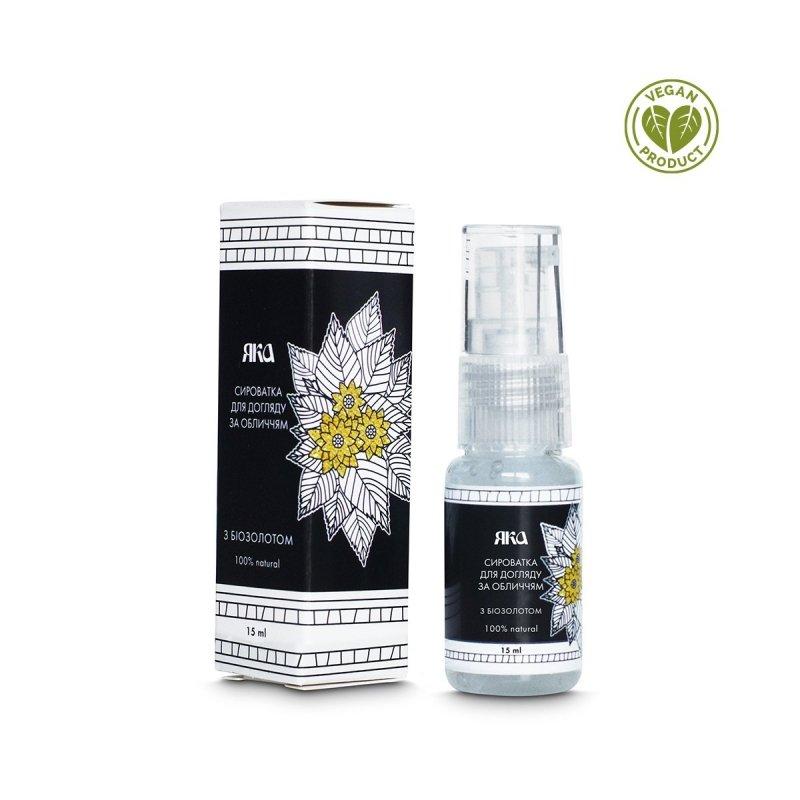 Serum do Twarzy z Biozłotem, 100% Naturalne, Yaka