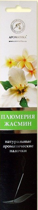 Kadzidełka Jaśmin i Plumeria, 100% Naturalne Aromatika