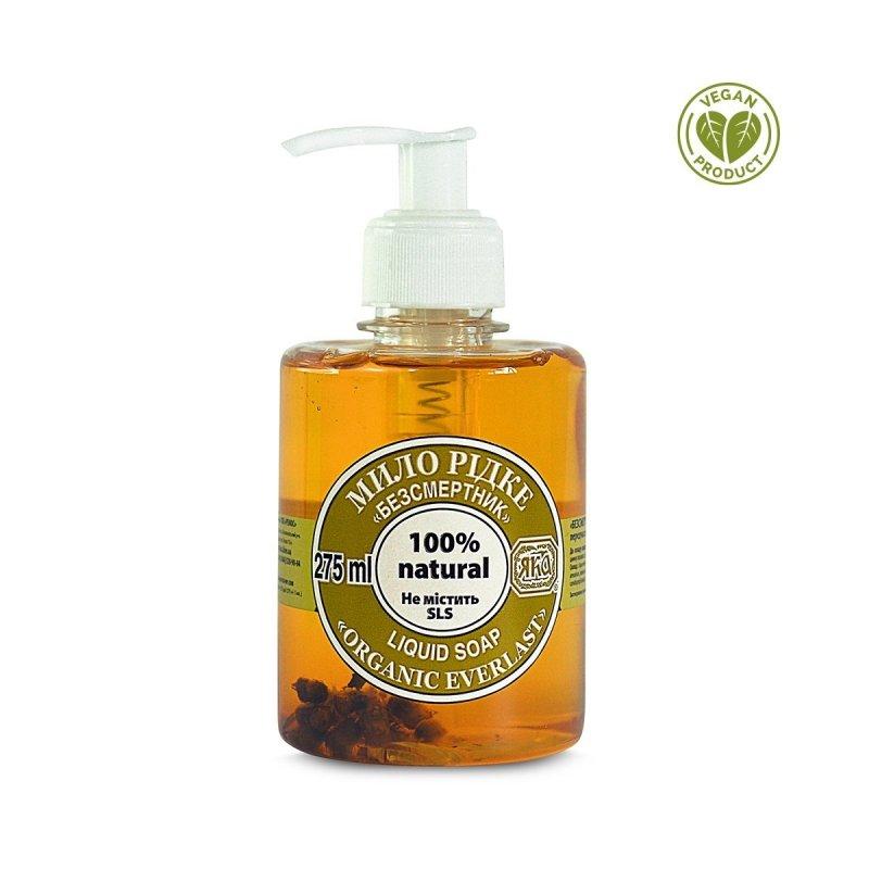Mydło w Płynie Kocankowe, 100% Naturalne, Yaka