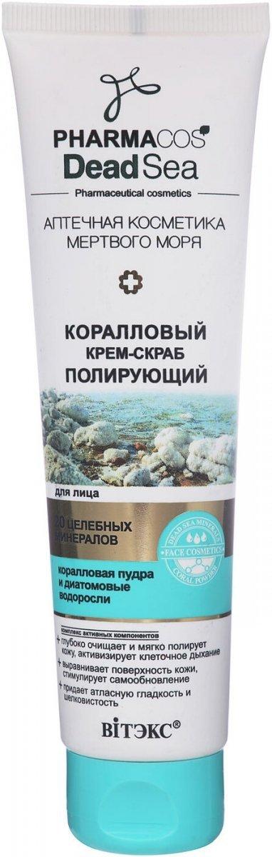 Koralowy Peeling do Twarzy z Minerałami Morza Martwego, Pharmacos Dead Sea