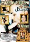 DVD-Middle eastern gay men