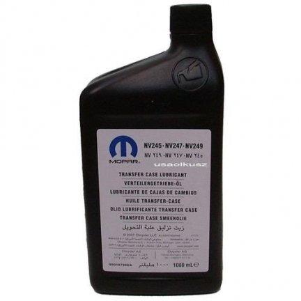 Olej do skrzyni redukcyjnej NV245