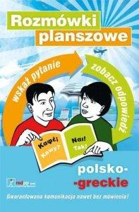 Rozmówki planszowe polsko-greckie