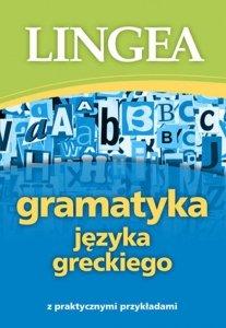 Gramatyka języka greckiego z praktycznymi przykładami