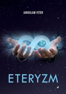 Eteryzm