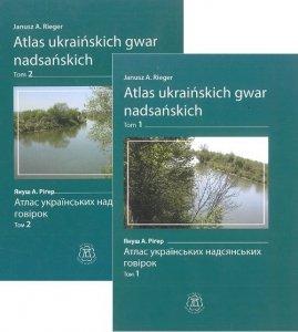 Atlas ukraińskich gwar nadsańskich Tom 1-2