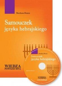 Samouczek języka hebrajskiego + CD (wyd. 4)