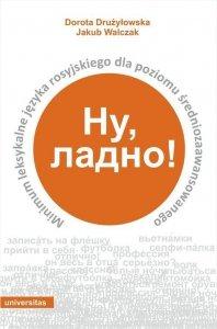 Nu, ladno! Minimum leksykalne języka rosyjskiego dla poziomu średniozaawansowanego