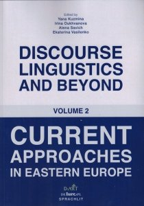 Discourse linguistics and beyond Current Approaches in eastern Europe