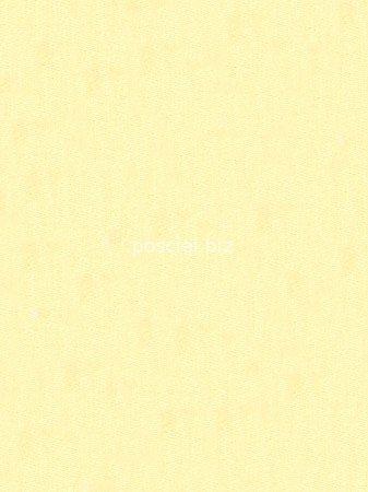 Ekskluzywne prześcieradło z mako-bawełny egipskiej Elegante z gumką yellow