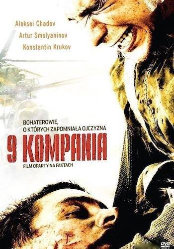 9 Kompania [DVD], Film, Okładka