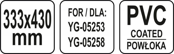 PÓŁKA ZAPASOWA DO WITRYNY 333x430 MM - YG-05420