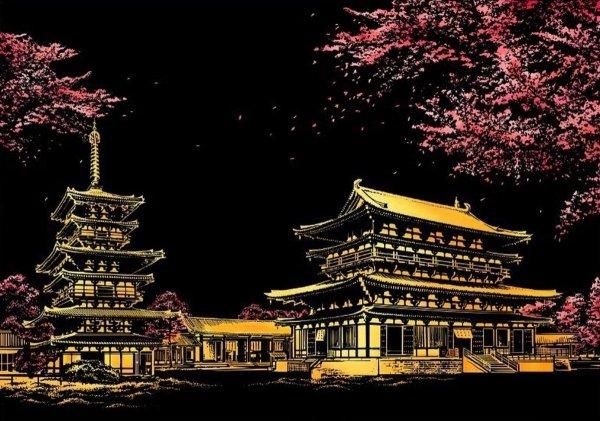 Magiczna Zdrapka Japonia Drzewa Wiśniowe 40x28cm