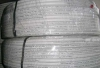 Rura pex Kisan PE-RT/AL/PE-RT 16mm 1m