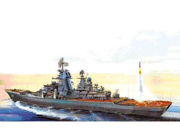 Cruiser Petr Velikiy