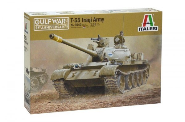 T-55-Gulf War 25th anniversary