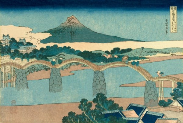 Hokusai, The Brocade Bridge in Suo Province - plakat