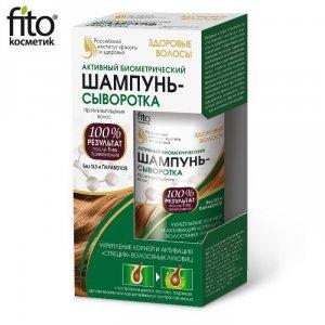 Aktywny biometryczny szampon-serum przeciw wypadaniu włosów - Zdrowe włosy, 150 ml