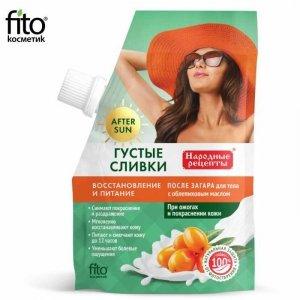 Krem po opalaniu do ciała Regeneracja i odżywienie, 50ml- Fitokosmetik