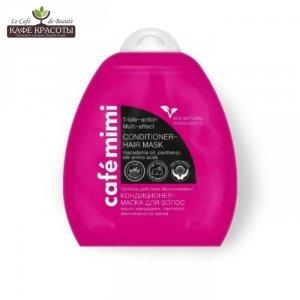 Cafe mimi - balsam (maska) do włosów - potrójne działanie - multiefekt - Le Cafe de Beaute / KAFE KRASOTY
