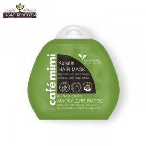 Cafe mimi - keratynowa maska do włosów - odbudowa i gładkość 100ml