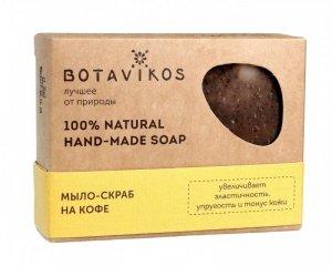 Botavikos Mydło-scrub ręcznie robione 100% naturalne Kawa 100g