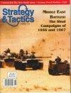 Strategy & Tactics #226 Middle East Battles: Suez '56 - El Arish '67